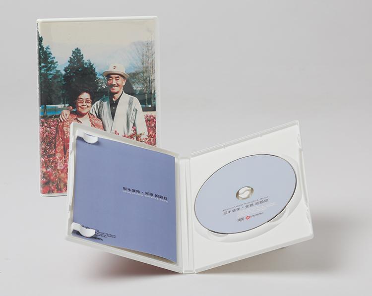 dvd作成のイメージ
